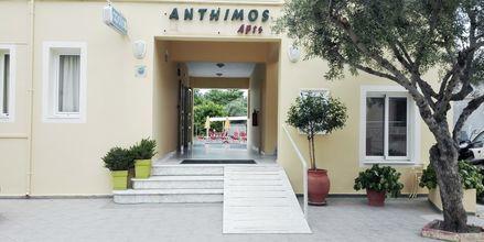 Entré på hotell Anthimos på Kreta.